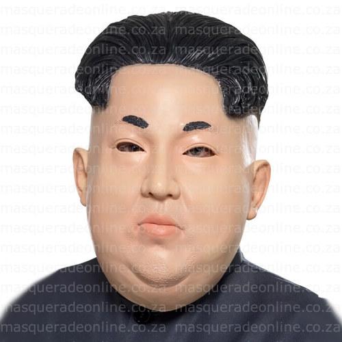 Masquerade Dictator Mask