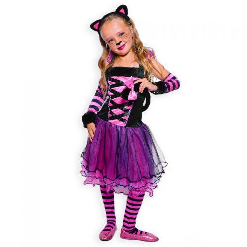 Cheshire Cat Masquerade Costume Hire